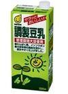 調整豆乳 150円(税抜)