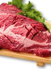 牛(肩ロース肉)ステーキ用切れ目入り 198円(税抜)