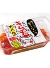 白いご飯にキムチ 188円(税抜)