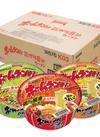 ホームラン軒<鶏ガラ醤油・合わせ味噌・野菜タンメン> 997円(税抜)