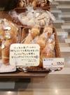 塩パンチョコ 130円(税抜)