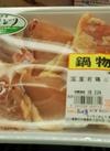 若鶏ぶつ切り 138円(税抜)
