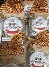 メープルワッフル 148円(税抜)