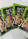 のり弁の秘密 128円(税抜)