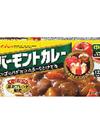 バーモントカレー各種 168円(税抜)