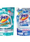 アタックジェル詰替<高浸透・抗菌EX>770g/ニュービーズジェル詰替715g 275円(税抜)