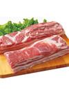 豚バラ肉ブロック 128円(税抜)
