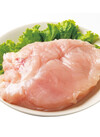 若鶏ムネ肉 44円(税抜)