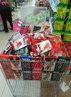 ポッキ-各種 98円