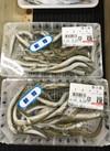 イカナゴ 438円(税抜)