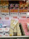 白バラコーヒー【1000ml】 188円(税抜)