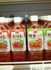 トマトジュース、野菜ジュース 138円(税抜)