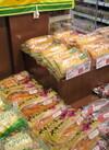 厳選人気菓子パン 3個で 258円(税抜)