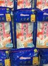 天津閣 海老餃子 198円(税抜)