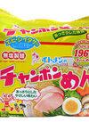チャンポンめん 250円(税抜)