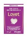 Lovet(ラヴェット) ポイント5倍
