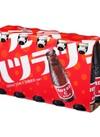 オロナミンC 646円(税込)