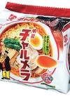 チャルメラ 198円(税抜)
