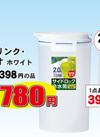 ドリンクビオ 780円