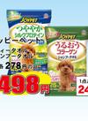 ハッピーペット ボディタオル 498円