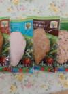 サラダチキン〈各種〉 248円(税抜)