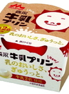 牛乳プリン 78円(税抜)