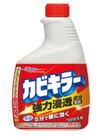 カビキラー付替 157円(税抜)
