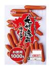 九州逸品ウィンナー 798円(税抜)