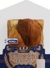 デニッシュローフ 88円(税抜)