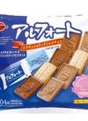 アルフォート〈ファミリーサイズ〉 212円(税込)