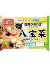 中華名菜 八宝菜 198円(税抜)