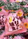 パリッと朝食ウインナー 278円(税抜)