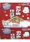 おかめ納豆おかめ仕立てミニ 68円(税抜)