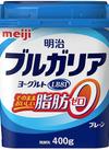 ブルガリアヨーグルト 脂肪0プレーン 148円(税抜)