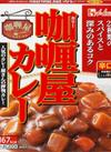 カリー屋カレー 辛口 78円(税抜)
