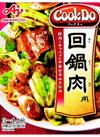 CookDo 100円(税抜)