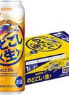 のどごし生(ケース販売) 2,368円(税抜)