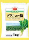 グラニュー糖 128円(税抜)