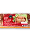 新鮮生たまご 198円(税抜)