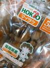 舞茸 99円(税抜)