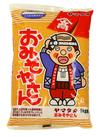 おみそやさん 177円(税抜)