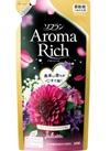 ソフラン アロマリッチ 178円(税抜)