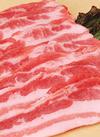 豚バラスライス 158円(税抜)
