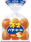 ネオバターロール 139円(税込)