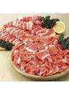 豚肉小間切 93円(税抜)