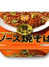 昔ながらのソース焼そば 98円(税抜)