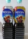 ネスカフェエクセラボトルコーヒー 75円(税抜)