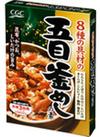 CGC 五目釜めしの素 158円(税抜)