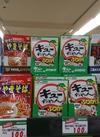ふりかけ各種 100円(税抜)