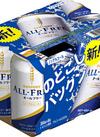サントリーオールフリー6缶パックお買上げ特典 50ポイントプレゼント